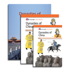 Dynasties_China_covers