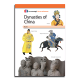 Dynasties_China_SR_cover