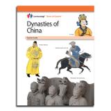 Dynasties_China_TG_cover