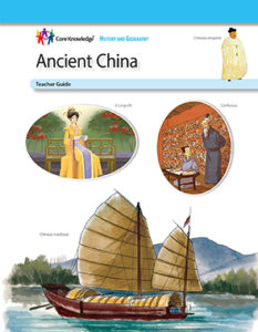 Ancient China Online Resources Guide